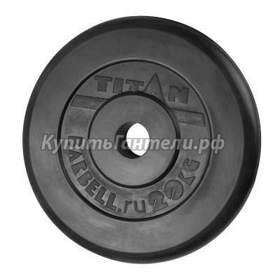 Блин обрезиненный TITAN Barbell 20 кг (d51)